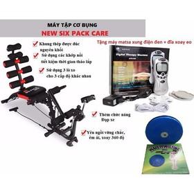 Máy tập cơ bụng New Six Pack Care có đạp chân - Six Pack Care