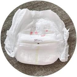Bỉm Quần BBZon Cao cấp Nhật Bản XL50( 9-11kg)/XXL50(11-15kg)/ 3XL50(14-20kg)