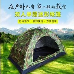 Lều Cắm Trại - Lều Cắm Trại Rằn Ri