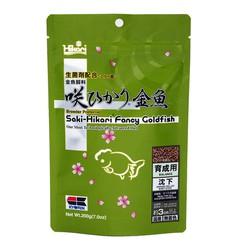 Hikari xanh lá thức ăn cho cá vàng cá Koi tăng trưởng tăng đề kháng hạt chìm 200g Nhật