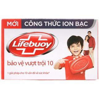Xà bông cục Lifebuoy bảo vệ vượt trội 125g - Lifebuoy 125 thumbnail