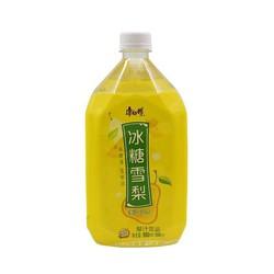 Nước trái cây - Nước trái cây