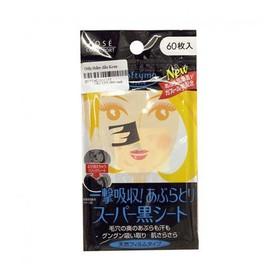 Giấy thấm dầu Kose Nhật Bản túi 60 miếng - 332