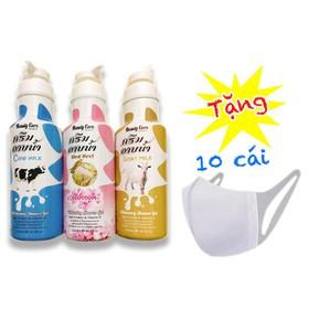 [Tặng 10 khẩu trang kháng khuẩn kiểu Nhật] Combo 2 Sữa Tắm Beauty Care Thái Lan Chai Khổng Lồ 1200ml, (Date 2023) - 2 sua tam beauty tang 10kt