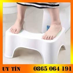 Ghế Kê Chân Toilet