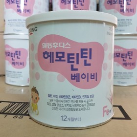 Sắt ILdong hộp 60 gói Hàn Quốc - Sắt ILdong