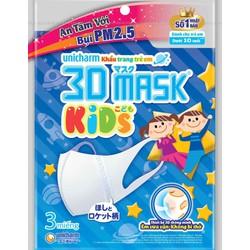 Combo 3 gói Khẩu Trang Trẻ Em Unicharm 3D Mask