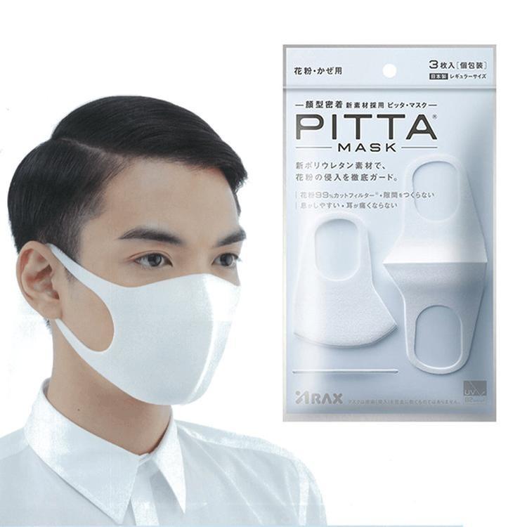 Combo 10 khẩu trang vải su lọc bụi khuẩn tốt SG531 Saosaigon