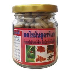 Giảm cân Giảm Mỡ Bụng Đông Y Gia Truyền Thái Lan - 150 Viên