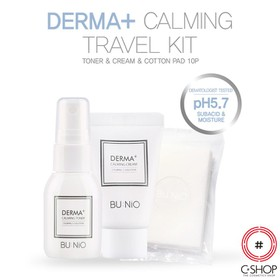 Bộ kit du lịch BUNIO DERMA CALMING TRAVEL KIT - CSHOP - CS0215
