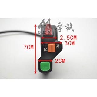 công tắc đèn xe máy - ct-266 thumbnail