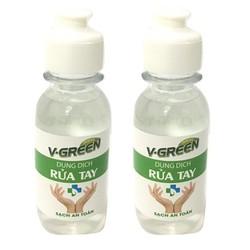 Bộ 2 chai dung dịch sát khuẩn khô tay V-GREEN 100ml - Chai trắng trong suốt