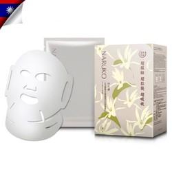 Mặt nạ dưỡng trắng Naruko Magnolia Brightening and Firming Mask EX Bạch Ngọc Lan (Bản Đài) 30ml/m