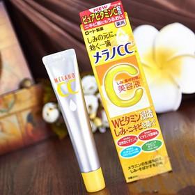 [NHẬP MÃ 5TI762YV] GIẢM 20K Serum Vitamin C Melano CC Rohto Nhật Bản trị thâm dưỡng trắng da - bbx0053