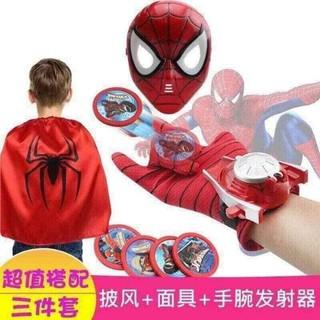 áo choàng siêu nhân - 7382 thumbnail