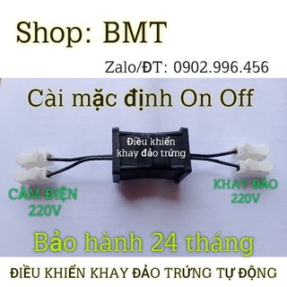 Điều khiển khay đảo tự động 220V - DLK694 thumbnail