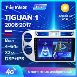 Màn hình giải trí thông minh TEYES CC2 dành cho Volkswagen Tiguan 1 (2006-2017) TÍNH NĂNG VƯỢT TRỘI HƠN CÁC DVD ANDROID ZESTECH OWNICE BRAVIGO CASKA HITECH WORCA SMARTSCREEN PIONEER