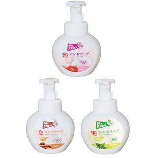 Bộ 3 chai sữa rửa tay bọt tuyết Mr. Fresh 365ml - diệt khuẩn an toàn ngay cả với trẻ em, dạng bọt rất tiết kiệm - BH743 thumbnail