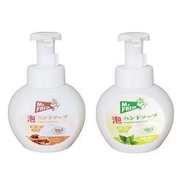 Bộ 2 chai sữa rửa tay bọt tuyết Mr. Fresh 365ml - diệt khuẩn an toàn ngay cả với trẻ em, dạng bọt rất tiết kiệm - BH742
