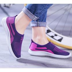 Giày sneaker lười nữ mẫu mới nhất năm kiểu dáng Hàn Quốc đủ Size đế nhẹ màu tím
