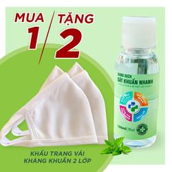 Combo 2 Khẩu trang kháng khuẩn - Kèm 1 chai dung dịch gel rửa tay khô sát khuẩn nhanh 100ml