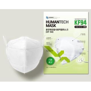 Khẩu trang Humantech, Ngừa virus, chống độc, chống bụi mịn (4 lớp) KF94 - Made in Korea ( 1 túi có 5 chiếc khẩu trang) - humantech thumbnail