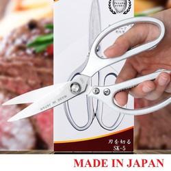 Kéo cắt thương hiệu Berndes Đức, Nhật