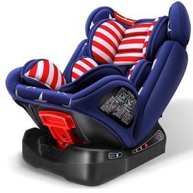 Ghế ngồi ô tô an toàn cho bé - ghế ngồi xe hơi cho bé - ghế ngồi xe an toàn - ghế cho bé RRE0589