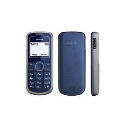 Điện thoại Nokia 1202 Có Pin Sạc - Nokia 1202 mới - NOKIA 1202 Zin Chính Hãng Bảo Hành 12 Tháng