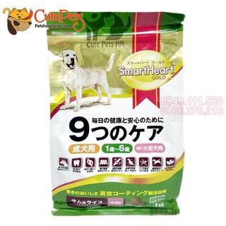 Smartheart Gold Adult 1kg Thức ăn cho chó lớn trên 1 tuổi [ĐƯỢC KIỂM HÀNG] 10993442 - 10993442 thumbnail