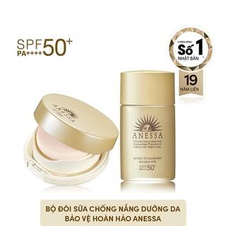 Bộ sản phẩm kem nền trang điểm và sữa chống nắng dưỡng da bảo vệ hoàn hảo tông sáng - 95188 thumbnail