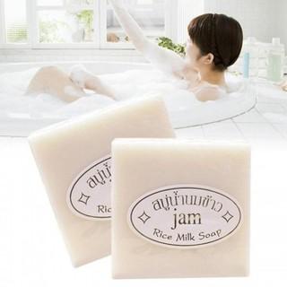 Xà Phòng Tắm Trắng Cám Gạo Thái Lan - ST0026 thumbnail