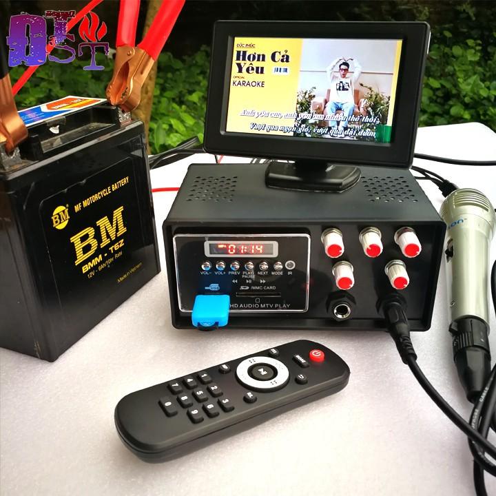 Bộ hát xử lý tín hiệu đầu vào xuất âm thanh, video karaoke Màn hình 4.3inch