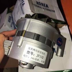 máy phát công nông phát ra 14v  quay là ra điện