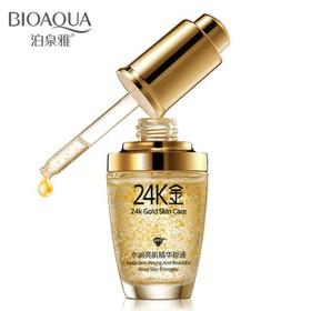 [Miễn phí ship] Serum vàng 24k dưỡng ẩm trắng da BioAqua - BB55
