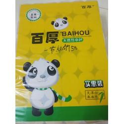 1 bịch 36 cuộn giấy vệ sinh Gấu Trúc màu vàng 1,7kg