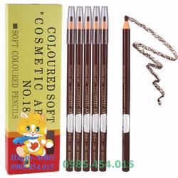 Chì kẻ lông mày màu Nâu chất lượng cao Cosmettic Art Pencil