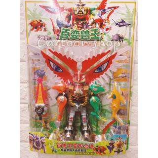 Đồ chơi lắp ráp siêu nhân Gao mãnh thú - 3309-2 thumbnail