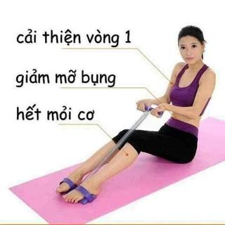 Dụng cụ tập cơ bụng dây lò xo Tummy Trimmer - hm6 thumbnail