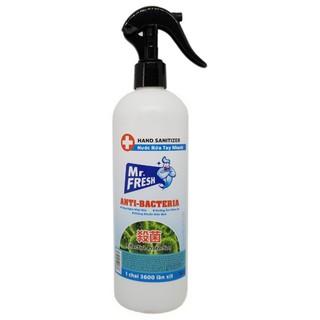 Chai xịt rửa tay khô diệt khuẩn nhanh đa năng Mr. Fresh 500ml - 3600 lần xịt - BH749 thumbnail