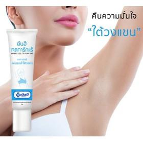 GEL Đặc Trị Thâm Nách Thái Lan 10g - FreeShipp