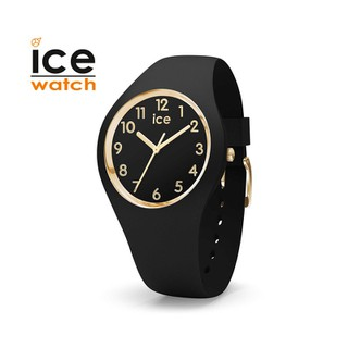 Đồng hồ Trẻ em dây Silicone ICE WATCH 015342 - 015342 thumbnail