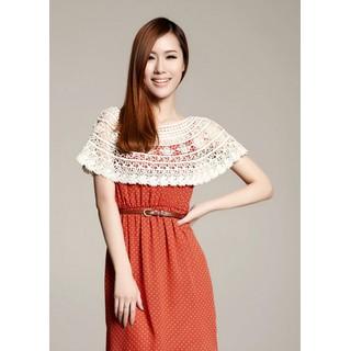 Áo choàng len móc hoa - AT-0033 thumbnail