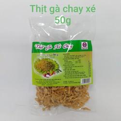 Thịt gà chay xé - 50g