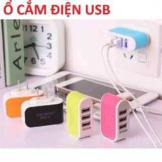 Ổ Cắm Điện usb - Ổ CẮM ĐIỆN USB thumbnail