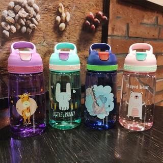 bình uống nước cho bé - bình nước cho bé đi học - bình tập uống nước cho bé của nhật - bình uống nước cho bé của nhật - bình tập uống nước cho bé - bình tập uống nước cho bé của nhật - bình uống nước trẻ em thumbnail