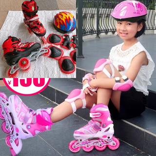 Trọn bộ giày trượt Patin cho bé (4-8 tuổi) - TB345125 thumbnail