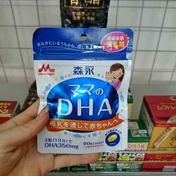 Viên uống lợi sữa Morinaga DHA cho bà bầu của Nhật