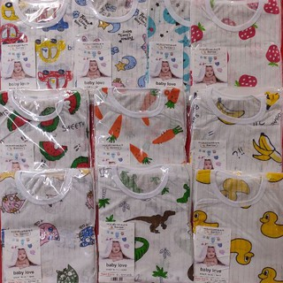 Bộ ĐẠI cotton giấy cho bé siêu ma t SIZE 15-35KG - balo15 thumbnail
