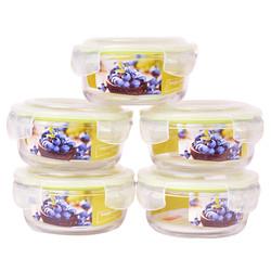 Bộ 5 Hộp Thủy Tinh Chịu Nhiệt Nắp Gài Hình Tròn Glass Happy Cook HCG-040C5 400ml / Hộp